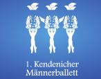 1. Kendenicher Männerballett e.V.